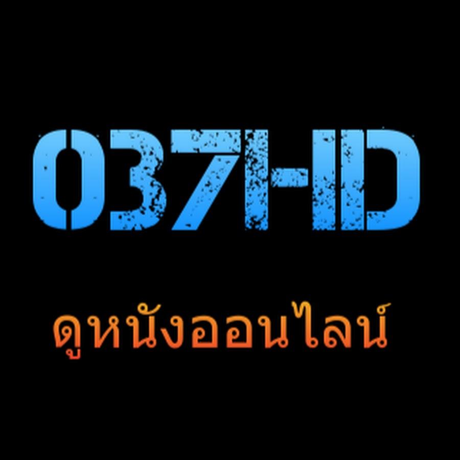 หนังน่าดู 037hd