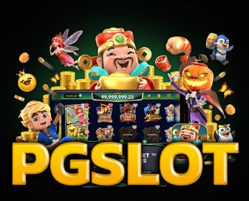 เลือกเล่น PG Slot พร้อมรับโปรโมชั่นมากมาย